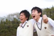 北日本高等学院
